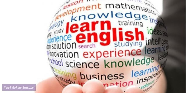 اولین کنفرانس بین المللی مطالعات زبان انگلیسی