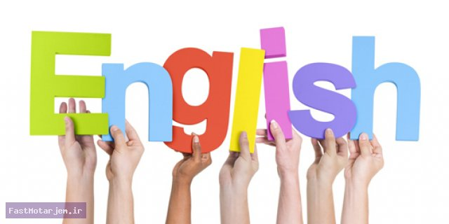 اصطلاحات کاربردی انگلیسی قسمت 1