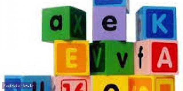اصطلاحات کاربردی انگلیسی قسمت 2