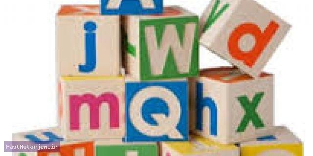 اصطلاحات کاربردی انگلیسی قسمت 8