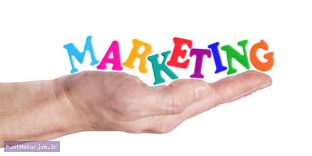 6 اصل کلیدی ترجمه متن بازاریابی