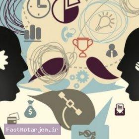 چهارمین همایش ملی زبانشناسی حقوقی : تحلیل گفتمان حقوقی