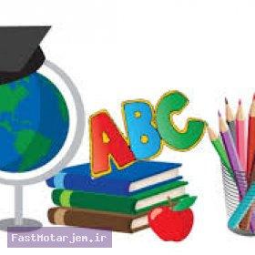 اصطلاحات کاربردی انگلیسی قسمت7