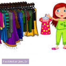انواع پوشاک در زبان انگلیسی