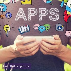 بهترین و قدرتمندترین اپلیکیشن ها برای مترجمین