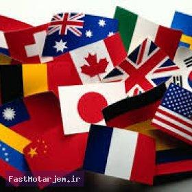 10 زبان پرطرفدار و پردرامد سال 2018 - قسمت 1
