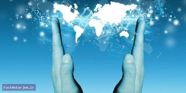 ترجمه وب سایت : اقدامی ضروری در جهت گسترش کسب و کار و جهانی شدن