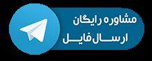 تلگرام فست مترجم
